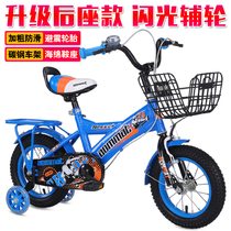 707cf024f Children bicycle from the best shopping agent yoycart.com