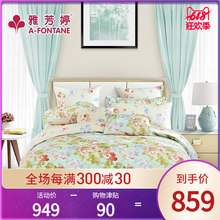 Avon Ting Bedding Modern Silk Bed 笠 Multi Kit Modal Tensi Garden Flower Bed Four-piece 1.8m Bed