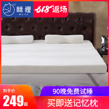 Memory cotton mattress 1.5m bed mattress Thickened dormitory pad is 1.8 tatami mat slow rebound sponge cushion