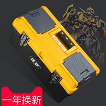 Toolbox storage box household tools storage box multi-function repair large car electrician hardware tool box