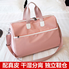 Short-distance portable baggage for traveling beach ladies Men's wet-dry separate fitness bag Korean version Chao large-capacity baggage