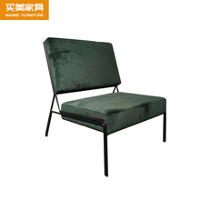 Modern American Nordic retro iron leisure chair designer classic series single living room office reception chair