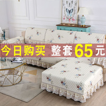 Sofa Cushion Four Seasons Sofa Set Complete Package Non-Universal Set General Anti-skid Fabric Modern Simple About 123 Set Combination