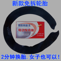 Demolition of electric vehicle motorcycle inner tube 16x2.125 battery Bike Bicycle tire 14x2.50 Tire 3.0