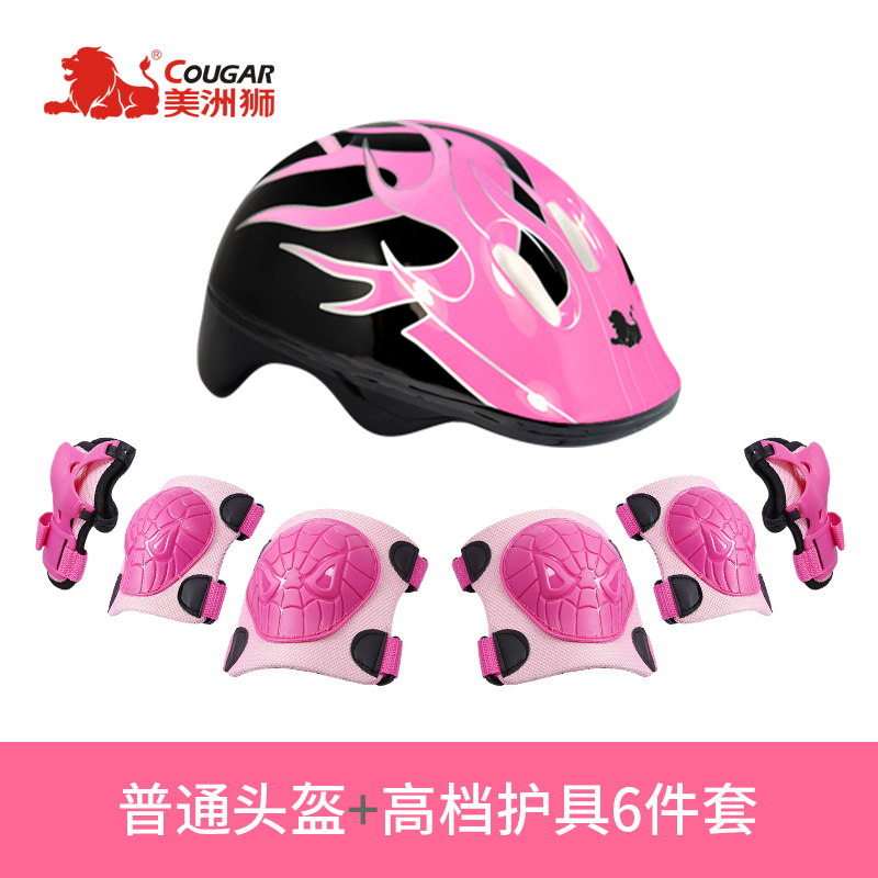 Cougar Children's roller skating helmet protective gear set bicycle balancing car skateboard sports knee anti-fall helmet