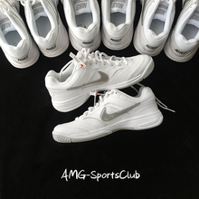 Nike Court Lite silver hook sports white shoes old man retro men and women tennis shoes 845048-100