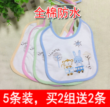Pure cotton baby bandage mouth towel waterproof Tie NEW Bib cotton baby meal Bib 5 packages