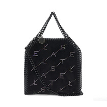 Stella McCartney velvet Crystal grain embellished ladies black one-shoulder messenger chain handbag