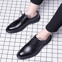 Block Shoes Men's Summer Business Suit Leather Permeable Teenagers Hollow-out Leisure Korean Chao Men's Shoes Summer