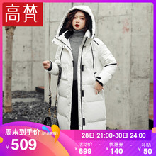 Goldman Van 2018 Autumn and Winter Dresses New Down Dresses Female Mid-long Korean Edition Fashion Thickened Thermal Cap Winter Coat