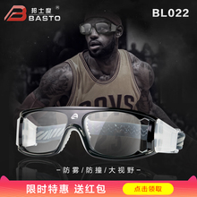 Certified Bldg basketball, soccer glasses, men, myopia, anti fog, outdoor riding goggles bl022 mail