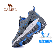 New Camel Outdoor Climbing Shoes for Men and Women in Summer