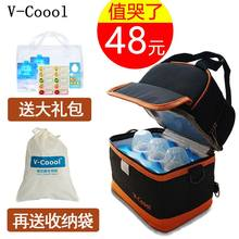 VCoool Backpack Breast Milk Preservation Backpack Equipment Blue Ice Bag for Working Milk Storage Portable Refrigerated Thermal Bag