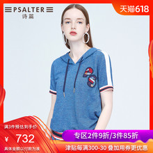 Shadow Poetry Women's Wear Summer 2019 New Sports Leisure Lianha Letter Pearl Piece Embroidered Pullover Short Guard