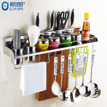 Hilong kitchen pendant rack racks 304 stainless steel kitchen hardware supplies sixth generation turret
