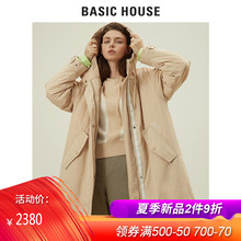 Basic House/Baijiahao Spring New Hat Drawstring Mid-long Pure Down Dress HTGD121A