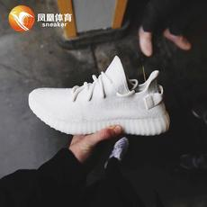 Adidas materials YEEZY BOOST 350 V2 Cream White CP9366 with