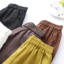 Summer Daddy pants loose harem pants cotton pants female white linen nine pants student casual pants radish pants