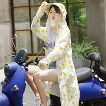 Motorcycle Sunscreen for Female Cyclists Summer All-body Electric Bike Pure Cotton Long-style UV-proof Shawl Motorcycle Sunshade