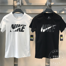 Nike Summer Men's T-shirt Cotton Breathable Round-neck Leisure Sports Short Sleeves 696708 707361 911925