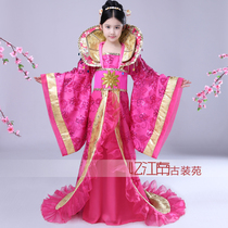 Chaise longue queue costume ethnique filles costume de Tang princesse scène défilé costumes photo hanfu