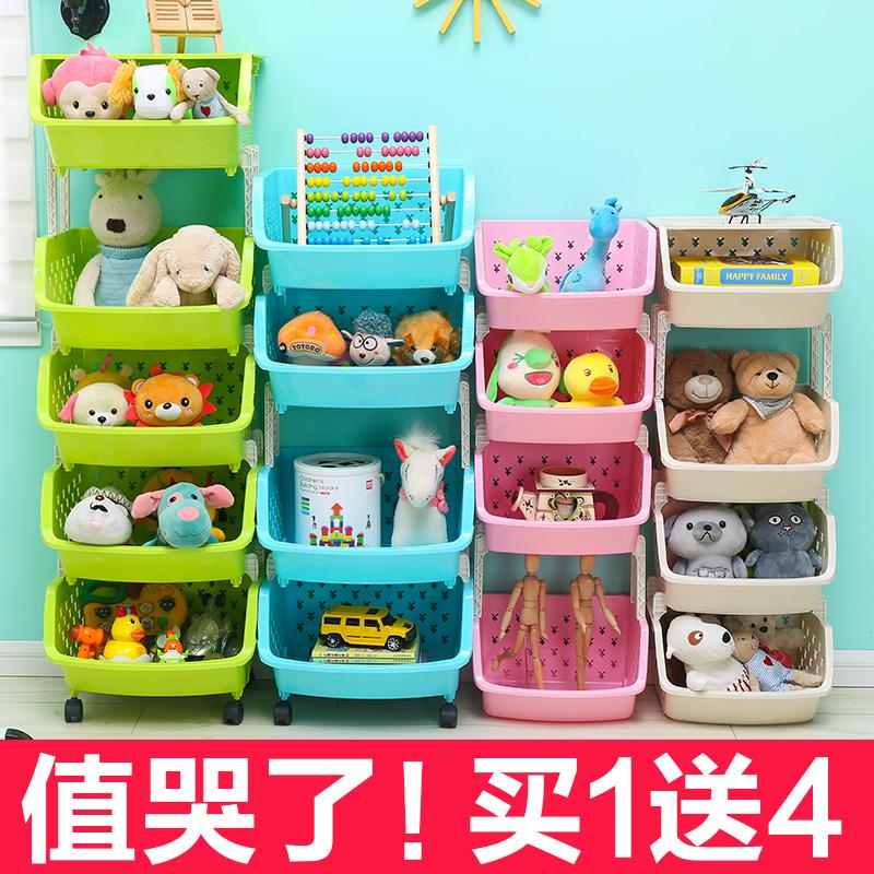 宝宝儿童玩具收纳架箱书架多层筐神器厨房分类整理储物柜子置物架