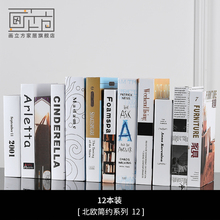 Simple Simulated Books Decoration Home Creative Living Room Liquor Cabinet Projects Books Modern Small Arrangements Nordic Fake Books