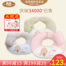 Liangliang Lactation Pillow Neonatal Lactation Pillow Feeding Pillow Multifunctional Baby Pillow Nursing Pillow Lactation Pad for Pregnant Women