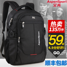 Backpack Men's Backpack Large Capacity Travel Bag Computer Casual Women Fashion Trend High School Junior High School Student Bag