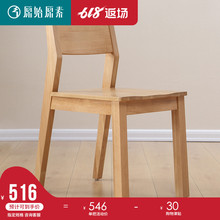 Original all solid wood dining chair all oak chair dining table chair dining room furniture modern simple Nordic special price