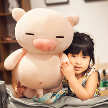 Cute Piggy Plush Toy Accompanies You Sleeping Pillow Boy Lazy Doll Makes Korea Chao Meng Girl Super Soft