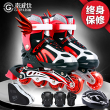 Guipaishi Roller Skating Children's Suite 3-6-10 Year Old Adult and Adult Beginner