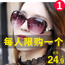 Women's Sunglasses 2019 New Korean Moisture Ultraviolet-proof Women's Sunglasses Eyemesh Red Round Face Polarizing Glasses