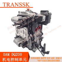 Transmission computer from the best shopping agent yoycart com