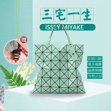 ISSEYMIYAKE RUNGGER WOMEN'S BAG OF YOUNG MIYAKE IN JAPAN