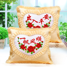 Creative simple cotton cross embroidered pillow car living room sofa bedroom access safety a pair of pillow kits