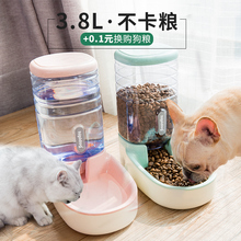 Cat water dispenser dog automatic feeder circulating water dispenser cat water-hung kettle pet supplies