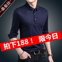Silk, mulberry and silk long sleeve T-shirt for middle-aged men in Spring and Autumn Period