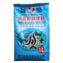 Loach Feed/Special Feed for Living Culture of Loach/Loach Open Seedling Feed with High Protein Pellet Feed