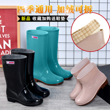 Rain boots, women's adults, water shoes, boots, short tube, high tube, women's fashion, anti slip, Korean, velvet, waterproof shoes, waterproof.
