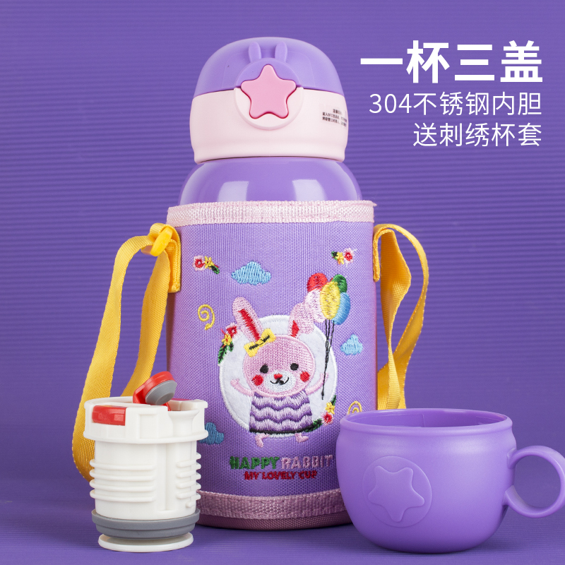 Yandi children's insulation cup with straw cup set cartoon two use portable kettle male and female school children cute water cup