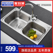 Water bath, kitchen bath, double tank, 304 stainless steel sink, wash basin, thickened basin, faucet.