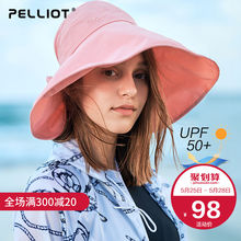 Bercy and Outdoor Sunscreen Hat Female Spring and Summer Fashion Sunshade Corner Cap Anti-ultraviolet Travel Beach Cap