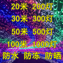 Led small colour lights flashing string lights all over the sky, colorful room neon star lights outdoor festival decorative lights