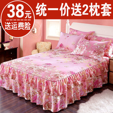 Antiskid Bed Skirt Single Cotton Double Lace Bedspread Pure Cotton Simmons Protective Cover Korean Princess Bedspread Bedspread