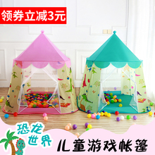 Indoor Folding Children's Tent Game House Boys'Household Mini-Princess Castle Girls' Toy House