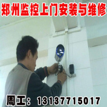 Zhengzhou system installation monitoring office equipment accessories and related services réseau access fingerprint lock door assembly