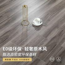 E0 class environmental protection imported Nordic log style grey cool modern simple 12mm reinforced composite wood flooring
