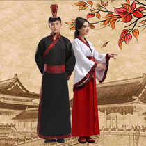 Classic Han men and women section of the song Shu Shen clothing clothing costume national stage costume Tang Han clothing rental