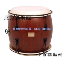 Thailand imports spot tycoon Tai Kun tai drum TND-16 20 native to other Western musical instruments